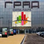 Рядом ТРК «Град» и парк  аттракционов Star&Mlad