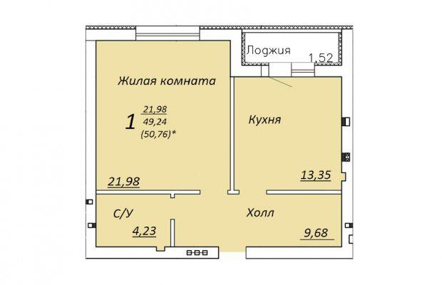 1-комнатная квартира 50.76