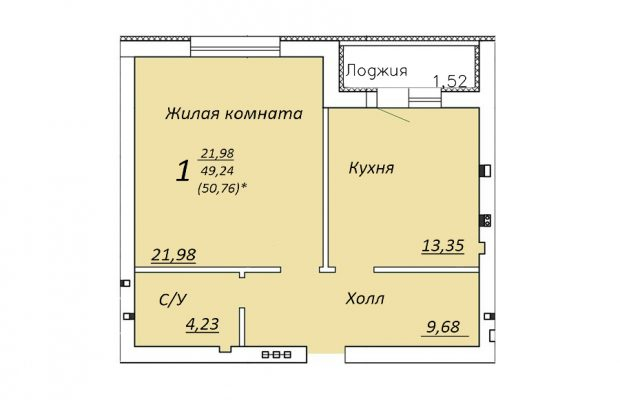 Однокомнатная квартира 50.76