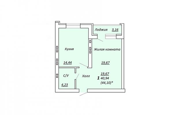 1-комнатная квартира 44.1