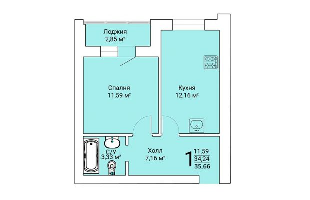 Однокомнатная квартира 35.66