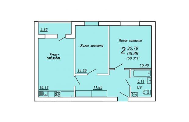 Двухкомнатная квартира 68.31