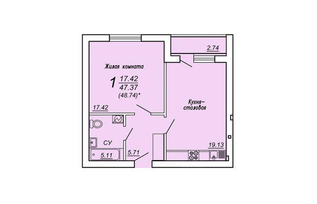 1-комнатная квартира 48.74