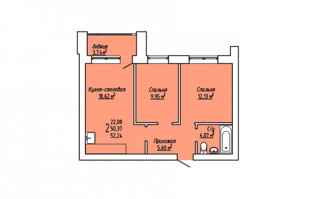Двухкомнатная квартира 52.24