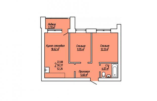 Двухкомнатная квартира 52.26