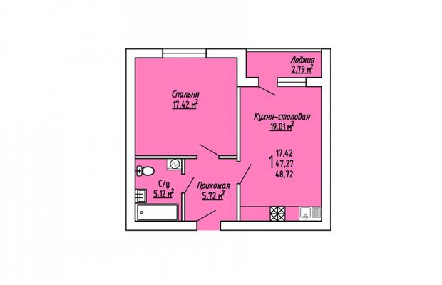 1-комнатная квартира 48.72