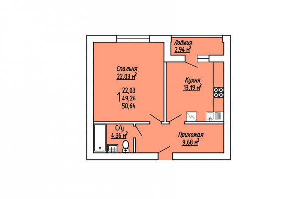 1-комнатная квартира 50.64