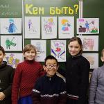 Компанияпомогла воронежской школе-интернату для детей с ОВЗ