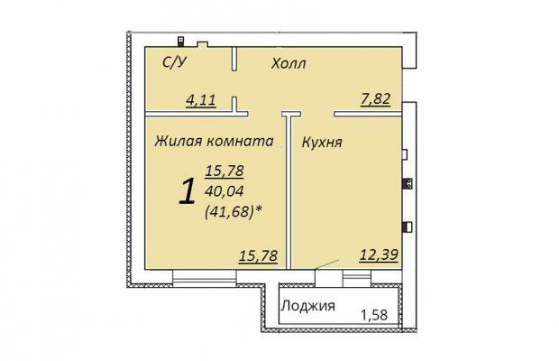 Однокомнатная квартира 41.68