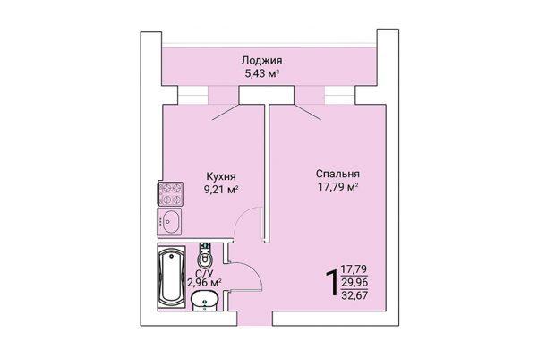Однокомнатная квартира 32.67