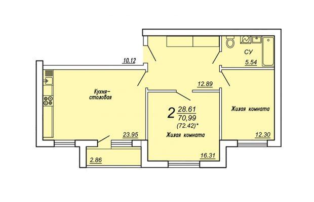 Двухкомнатная квартира 72.42